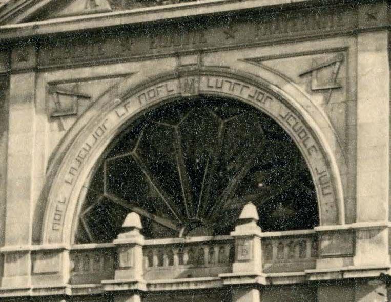 Détail temple de Grenoble
